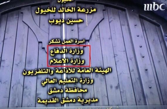 bab elhara
