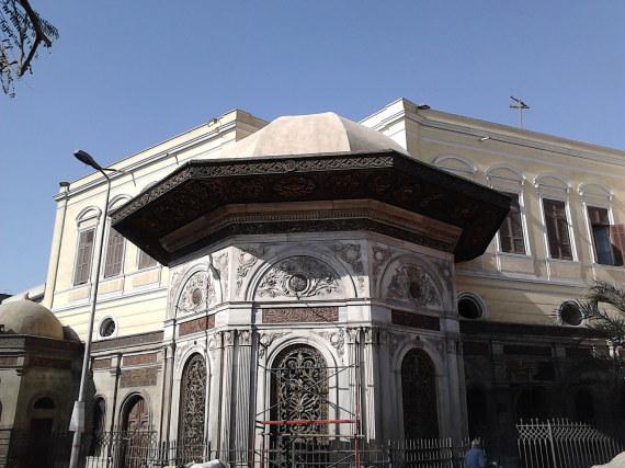 alqahrh