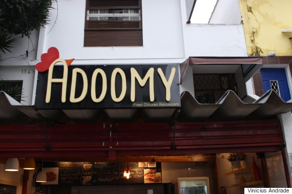 adoomy