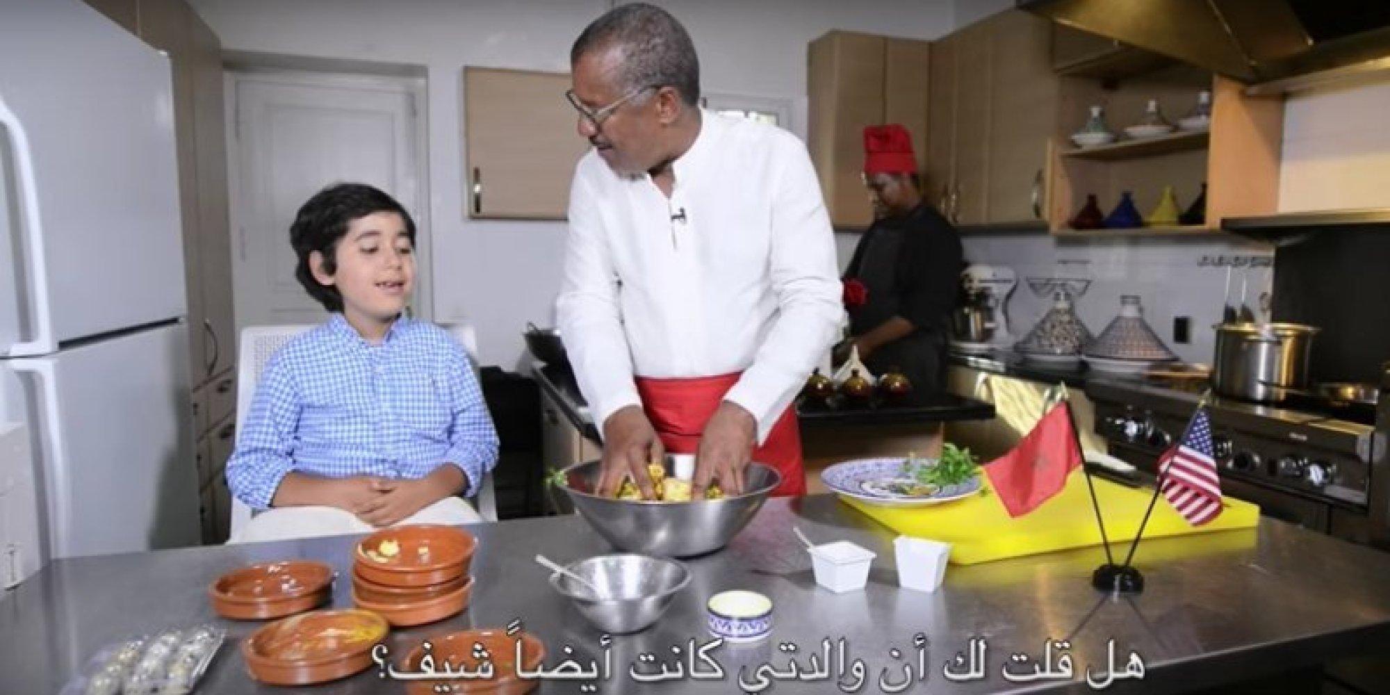 Cuisine marocaine MA BELLE RECETTE