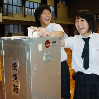 straw poll japan