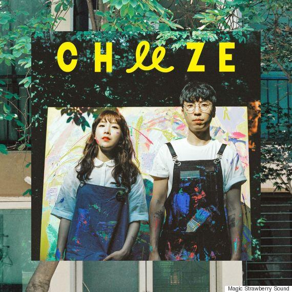 cheeze