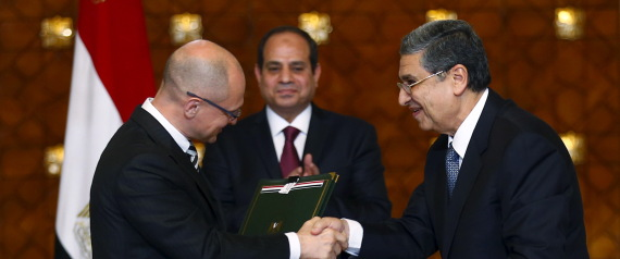 EGYPT SIGN