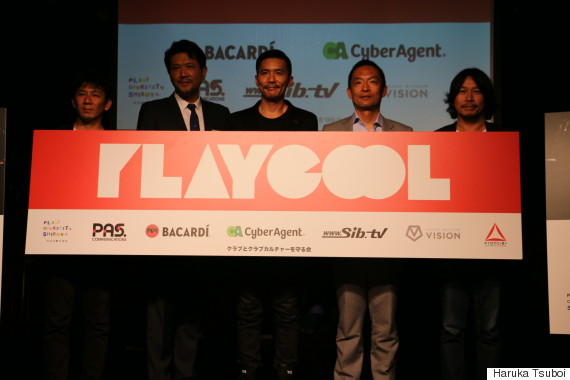 playcool