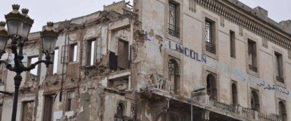 HOTEL LINCOLN MAROC