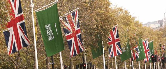 FLAGS SAUDI LONDON