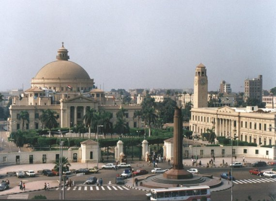 السعودية على رأس القائمة.. تعرف على أفضل 14 جامعة في العالم العربي O-CAIRO-570
