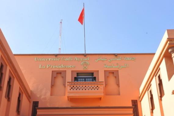 السعودية على رأس القائمة.. تعرف على أفضل 14 جامعة في العالم العربي O-QADI-EYAD-570
