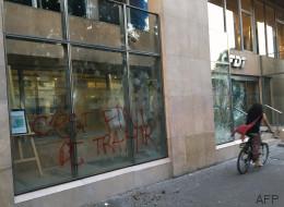 Le siège de la CFDT vandalisé après la manif du 23 juin