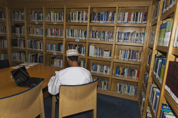 gulf library