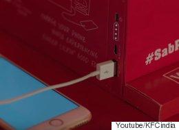치킨 먹으면서 핸드폰도 충전할 수 있는 박스가 출시됐다(동영상)