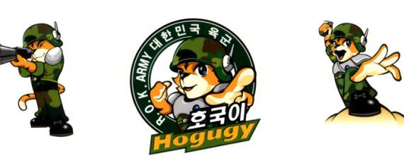 HOGUGY