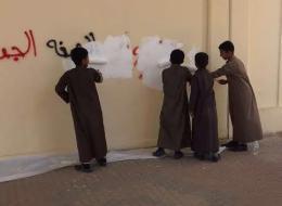 هكذا تعامل الكويتيون مع الكلمات غير اللائقة والعبارات الخادشة على جدران مدينتهم