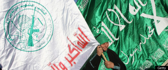 HAMAS JOINS PLO