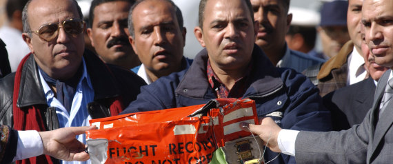EGYPTIAN BLACK BOX OF THE PLANE