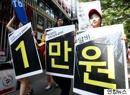 야3당이 한목소리로 주장한 '내년도 최저임금 인상 폭'