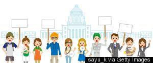 JAPAN DEMOCRACY