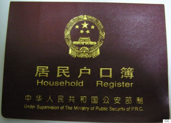hukou household register