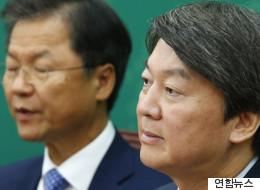 국민의당 안철수-천정배, 동반사퇴하다