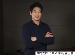 [허핑턴 인터뷰] 최민식 같은 배우가 되고 싶다는 이기홍을 만났다