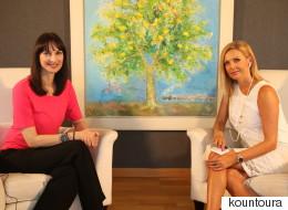 Έλενα Κουντουρά : Eπιμήκυνση της τουριστικής περιόδου και απευθείας πτήσεις για ενίσχυση του τουρισμού