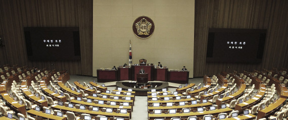 NATIONAL ASSEMBLY KOREA