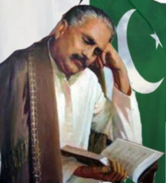 iqbal pakistan