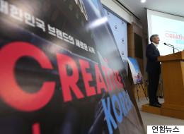 한국의 새로운 국가 브랜드가 발표됐다(사진)