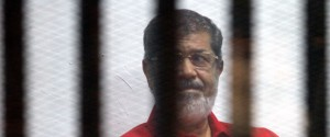 THE TRIAL OF MOHAMED MORSI
