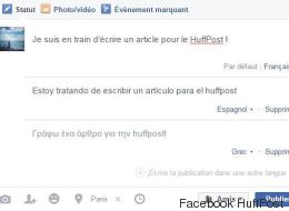 Voici comment publier un statut Facebook dans plusieurs langues
