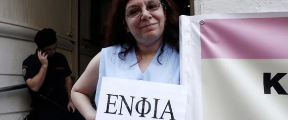ENFIA
