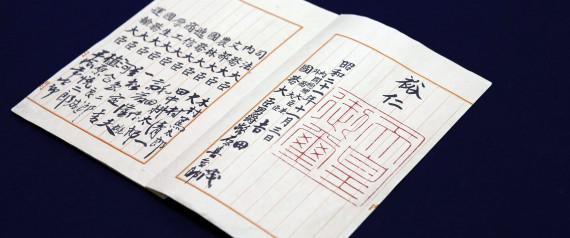 CONSTITUTION JAPAN ORIGINAL