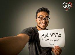 مصريون يبتكرون طريقة تدعم الإقلاع عن التدخين.. صور سيلفي