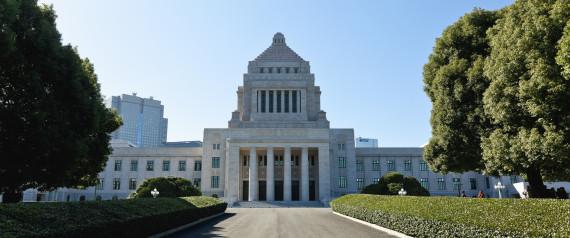 JAPAN DIET TOKYO NATIONAL