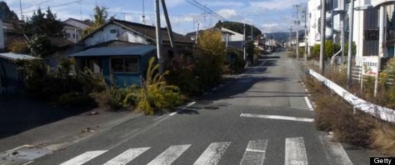 JAPAN FUKISHIMA