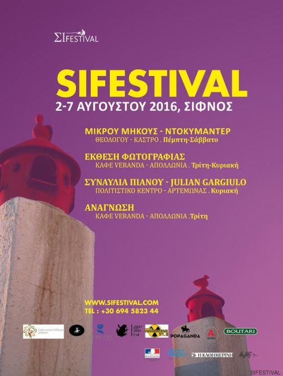 sifestival