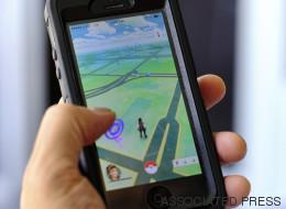 Des voleurs utilisent Pokémon Go pour cibler leurs victimes