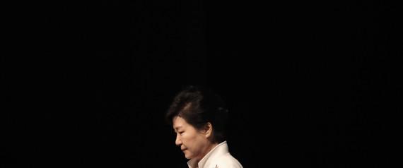 PARK GEUN HYE SEOUL