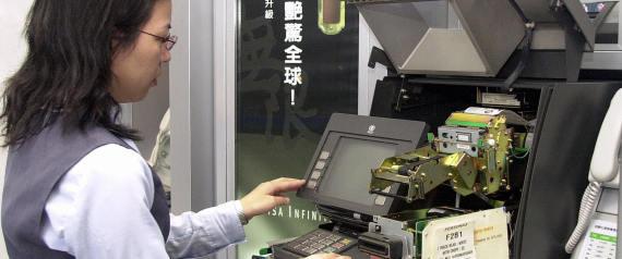 ATM IN TAIWAN