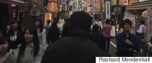 RASHARD