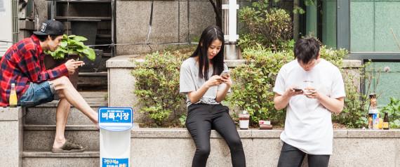 MOBILE PHONE SOUTH KOREA