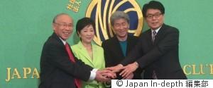TOKYO GOVERNOR ELECTION