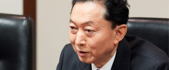 YUKIO HATOYAMA 2016