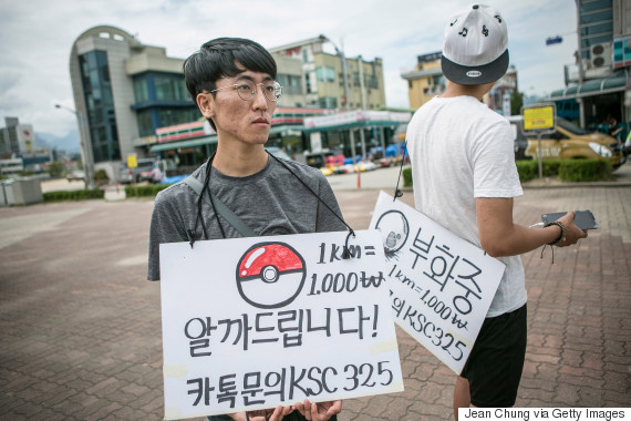 pokemon go korea