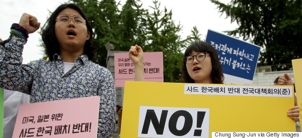 The Unbearable Sadness Of THAAD