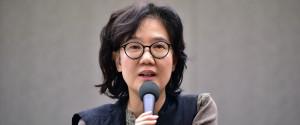 Park Yu Ha