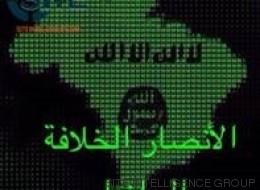 Un grupo brasileño declara lealtad al Estado Islámico a un mes de los Juegos