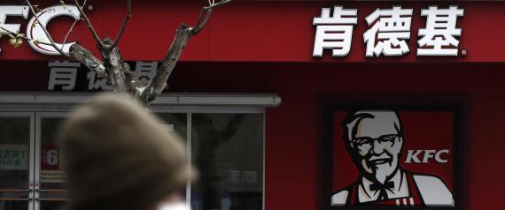 CHINA KFC