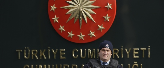 TURKISH PRESIDENTIAL GUARD