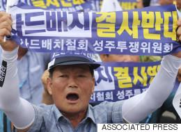 '성주투쟁위', 국방부 차관 면담요청을 거부하다